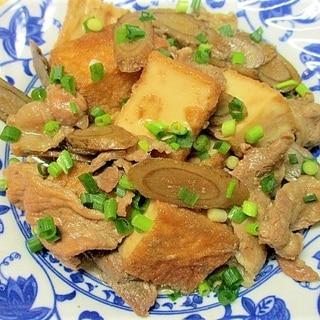 厚揚げ・牛蒡・豚肉の中華風炒め煮