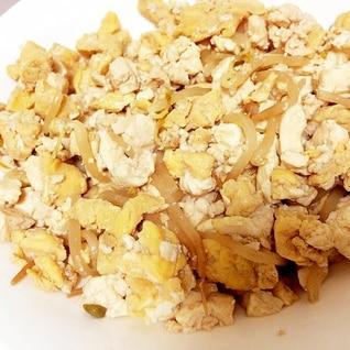 激うま!めちゃ簡単!卵と豆腐があったら炒り豆腐♪