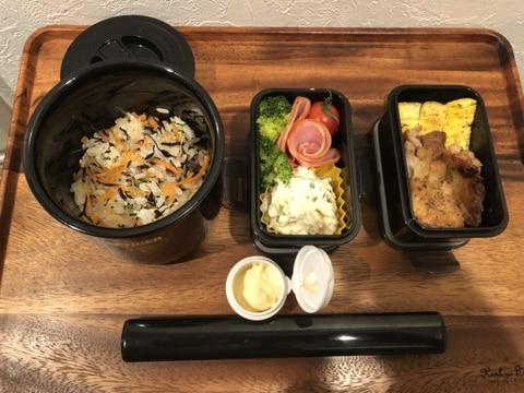 【お弁当にピッタリ】ひじきと人参の混ぜご飯