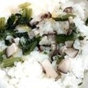 幼児食★小松菜椎茸ご飯