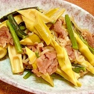 破竹とワラビの煮物