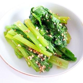 カルシウムたっぷり 小松菜の胡麻和え