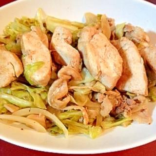 鶏ささみと野菜のゆずポン酢炒め