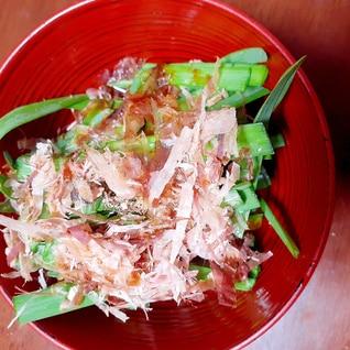 麺つゆで★ニラの鰹節かけサラダ★