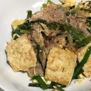 めんつゆだけ☆にらと豆腐のチャンプルー