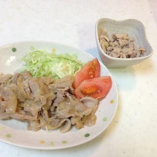 取り分け 豚肉の生姜焼き