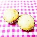 黒砂糖風味♪ホットケーキミックスで蒸しケーキ