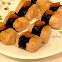 鶏ささみ肉の海苔巻きソテー☆梅肉添え