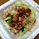 食べるラー油入りキュウリ納豆