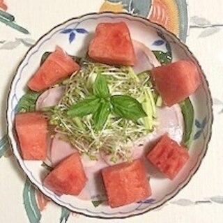 ロースハム、西瓜のサラダ