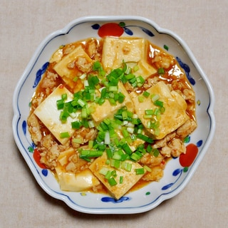鶏ひき肉で作る麻婆豆腐