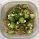 オクラ酢納豆