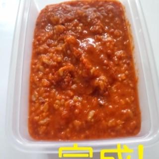 唐辛子漬け塩麹!!