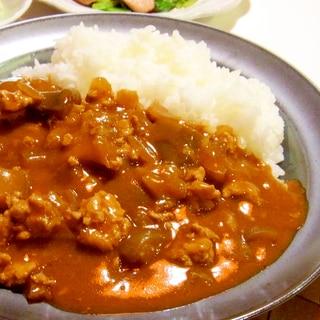 茄子とひき肉のカレー