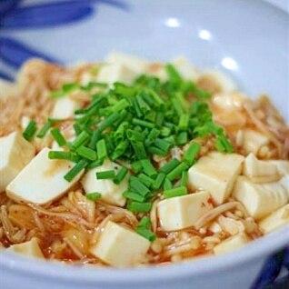 レンジで肉なしマーボー豆腐