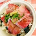 鰤の刺身丼
