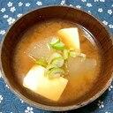大根と豆腐とねぎの味噌汁