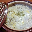土鍋で作る♪お里のリゾット(^○^)