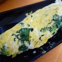 水菜とチーズの卵焼き