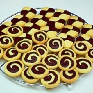 たっぷりアイスボックスクッキー