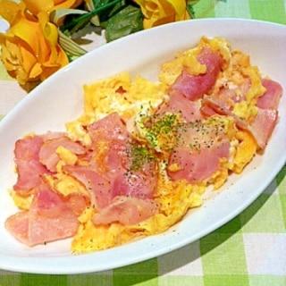 忙しい朝食に★ベーコンスクランブルエッグ。