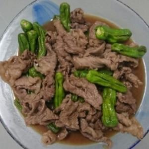 牛肉とししとうの甘辛煮
