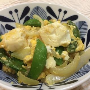スナップえんどうと豆腐の卵とじ
