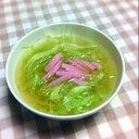 寒い日にピッタリ♪超簡単!レタススープ