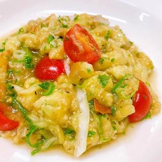 ナスを使った冷製サラダ「メリジャノサラタ」