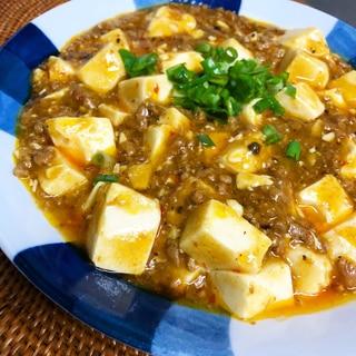 いつもの味に飽きたら⭐️カレー麻婆豆腐