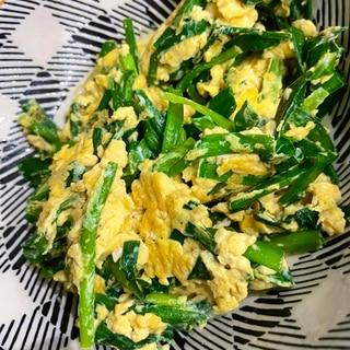 ニラ卵炒め