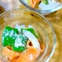 スモークサーモンとアボカドのマヨポンサラダ