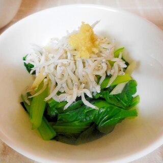 根っこごと小松菜のしらすポン酢