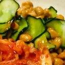 キムチときゅうりの納豆サラダ