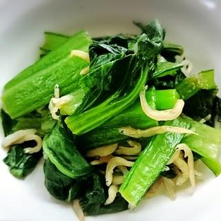 小松菜としらすのゴマ油炒め