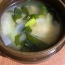 アスパラとわかめと玉ねぎの生姜入り味噌汁