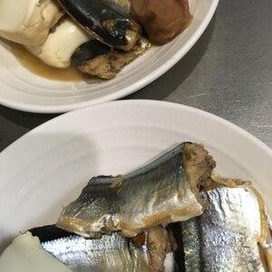 骨までホロホロ!秋刀魚の梅煮