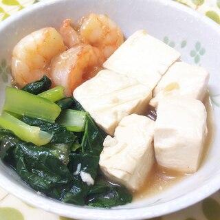 えび・豆腐・小松菜の中華煮
