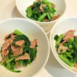 シンプル味付け☆アスパラ菜とベーコンの塩胡椒炒め