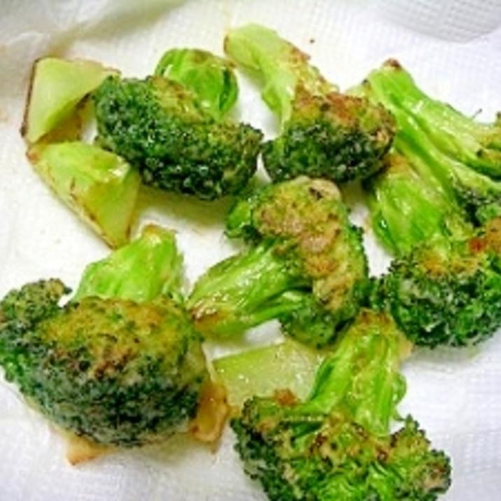 揚げる ブロッコリー 手軽で簡単!野菜チップスを作る3つの方法 —