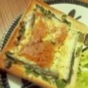 鰯ハーブチーズパン  お総菜パン 食パン