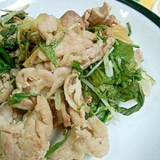 水菜と豚肉のポン酢炒め