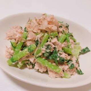 簡単美味しい!大根の葉とツナの味噌マヨ和え