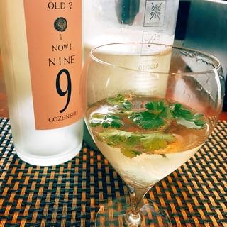 【岡山食材】パクチー日本酒モヒート