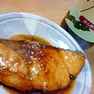 ポン酢・みりんで*ぶりの照り焼き**