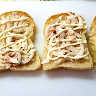 ツナとチーズの玉ねぎトーストq(^-^q)