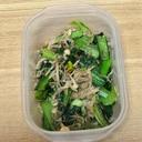小松菜とエノキのジャコ和え