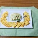 ヨウサマの『タニタ式』ダイエット食 鮪のタルタル