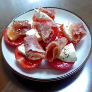 トマト&モッツァレラ 生ハムのせ