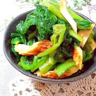 ピリっと美味しい♬小松菜とちくわの辛子和え♥